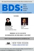 7.20 BDS- Who, What, Where, How Invitation